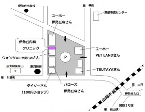 伊勢丘内科クリニック周辺地図